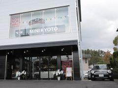 MINI 京都