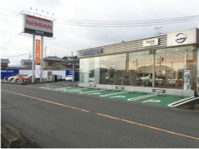 奈良日産自動車株式会社 香芝店