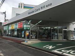 ホンダカーズ市川 塩浜店