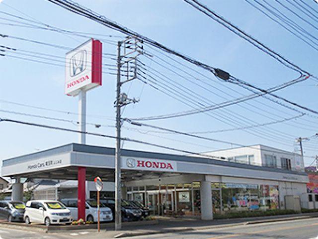 ホンダカーズ埼玉南 ふじみ店
