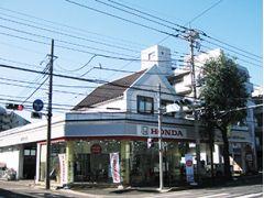 ホンダカーズ神奈川中 宮前平店
