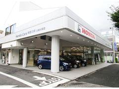 ホンダカーズ神奈川中 川崎大師店