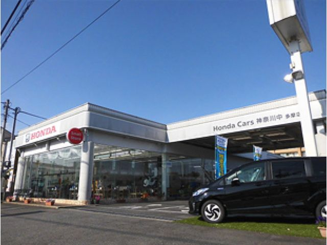 ホンダカーズ神奈川中 多摩店