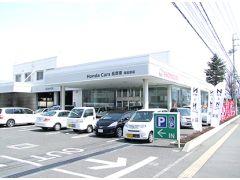 ホンダカーズ長野東 尾張部店