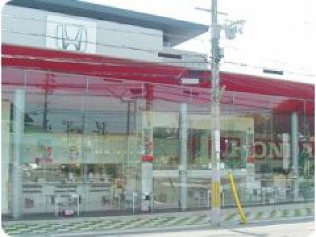 ホンダカーズ奈良中央 登美ケ丘店