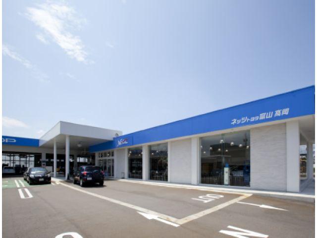 ネッツトヨタ富山株式会社 高岡店