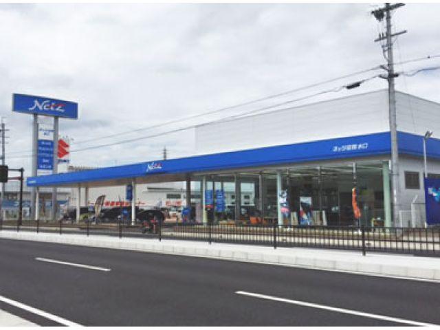 ネッツトヨタ滋賀株式会社 水口店